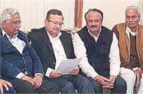 kaliya bhandari coalition  district president