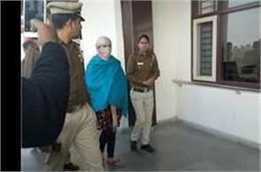 step mother in judicial custody