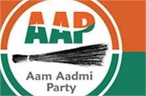 aam admi party against captain decision to close plants