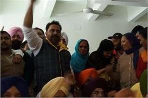 shiromani akali dal bjp aam aadmi party