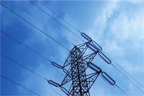 electricity consumers bill patiala