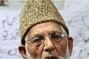 saeed ali shah geelani viral video police