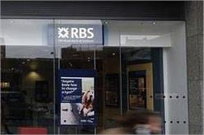 royal bank of scotland will give 400 employees leave  jobs in indian