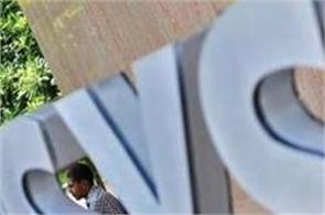 new york  s violation of visa rules  heavy penalties on info