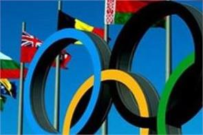 us senators  demanding  olympic committee  move  2022 olympic games  china