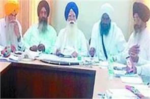 assembly speaker waiver badungar