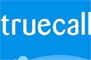 truecaller 8 flash messaging feature coming to iphones soon
