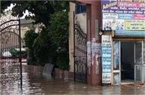 heavy rain opened the claims of the municipal council