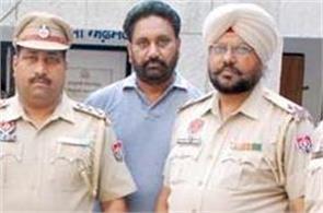 bholath police caught the fugitive