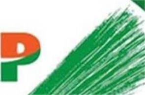 aam aadmi party punjab vidhan sabha elections