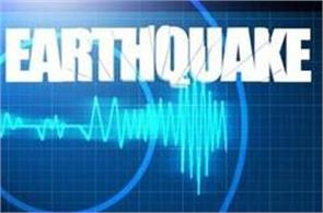 earthquake in 29 cities of india