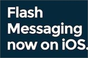 after android truecaller rolls out flash messaging for iphone