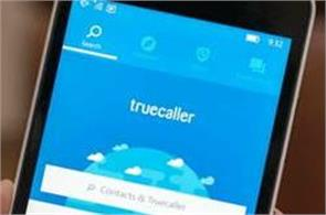 truecaller for android gets new spam tab for messages and in app themes