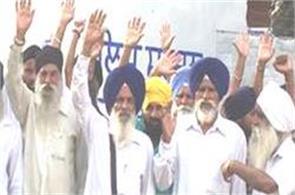 sri guru granth sahib  gurdwara sahib  clashes