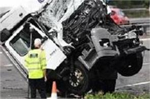 8 deaths in two vehicles collapse in scotland