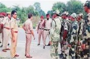 bsf search operation