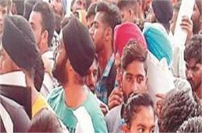 punjab government employment fairs