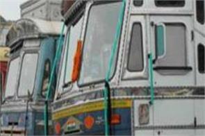 amritsar  cgst department  transport mafia