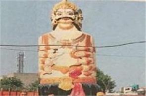 rawan worship in payal