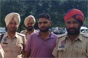 jatinder singh s judicial remand for 14 days