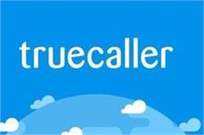 truecaller adds number scanner and fast track numbers