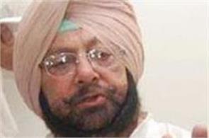 captain amarinder singh ambulance picture