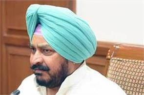 sadhu singh dharmasot  forest minister