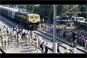 amritsar rail accident  akali dal and bjp today  special news of october 23
