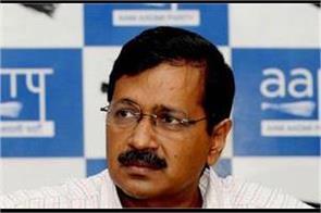 aam aadmi party  five lok sabha candidates