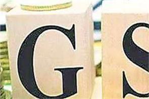 gst collection increased in september