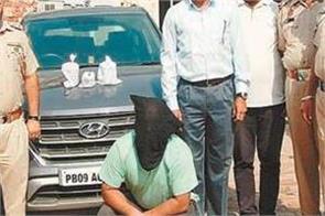 drug smuggling expose