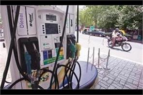 400 petrol pumps will be closed today  read 22 october special news