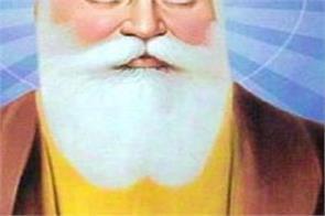 sri guru nanak dev 550th birthday