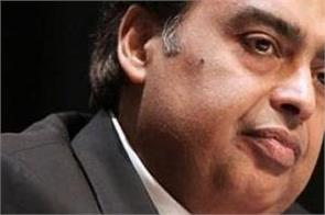mukesh ambani biggest shock