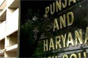 amritsar rail crash high court petition