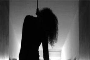 woman commit suicide in ludhiana
