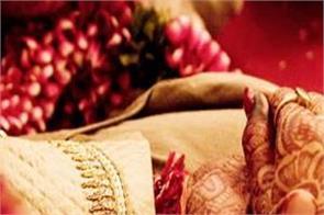 marriage bondage horoscope