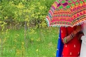 pre wedding shoot  5 lakh bill