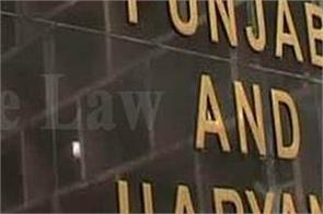 high court  84 year old elderly woman  shanti devi regular  order