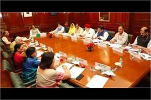 akali delegation meets with rajnath singh