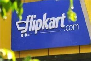 now flipkart will also sell vegetables online