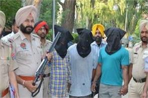 police barricades including 3 young guns in amritsar