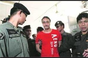 murdering beant singh killer tara s companion arrested from pattaya