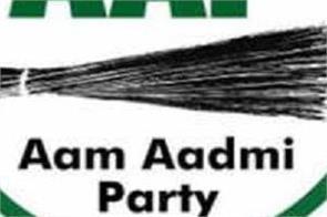 gurdaspur  aam aadmi party