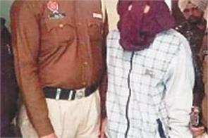father also trade in delhi met jagtar heroin trafficking  inheritance jail