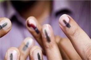 panchayat elections 2018