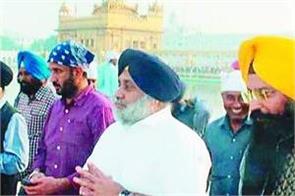 sit  shiromani gurdwara parbandhak committee  sukhbir singh badal
