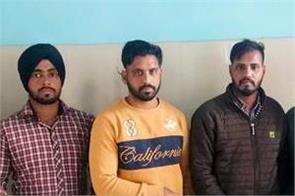 tarn taran  clashes  5 young men injured