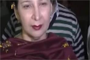 ludhiana  navjot kaur sidhu  sidhu invitation from pakistan