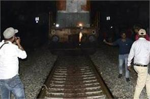 jalandhar accident railways